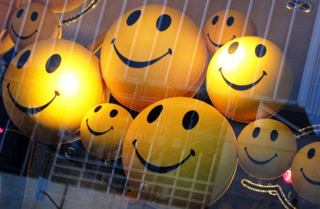 Гормон счастья