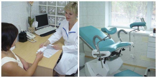 Лечение может назначить врач гинеколог