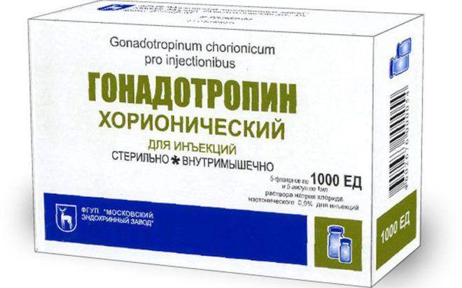 Прием ХГЧ в лечебных целях