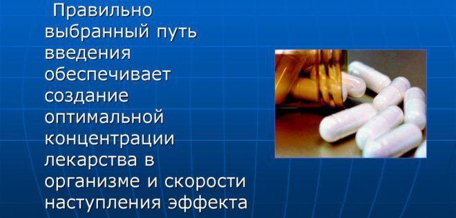 Инъекции тестостерона масляными растворами