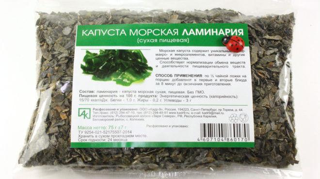 Морская капуста (ламинария) для лечения гипотиреоза
