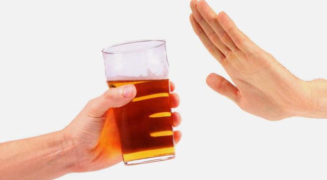 Отказаться от алкоголя