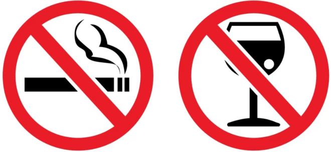 Отказаться от курения и употребления алкоголя