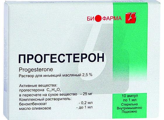 Прогестерон амп