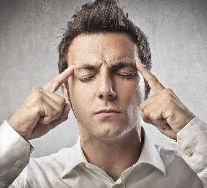 Трудности с концентрацией внимания;