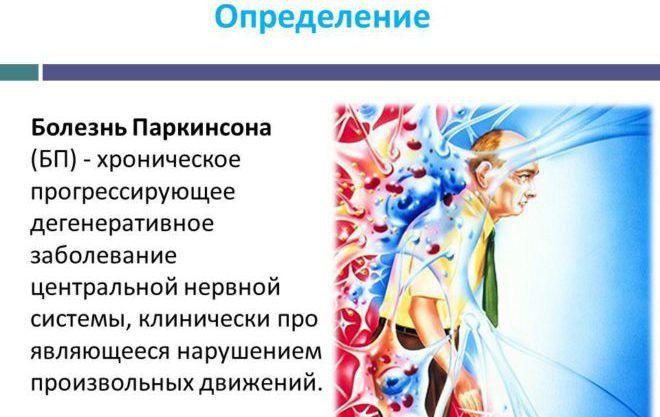 Епінефрин: інструкція по застосуванню, форма випуску » журнал здоров'я iHealth 8