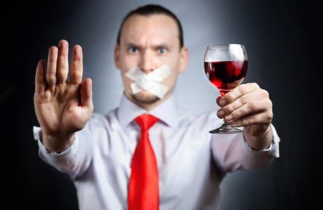 Что бы получить точные результаты анализов, необходимо отказаться от алкоголя