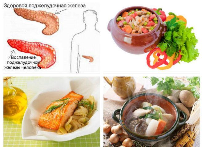 Диета при ожирении поджелудочной железы