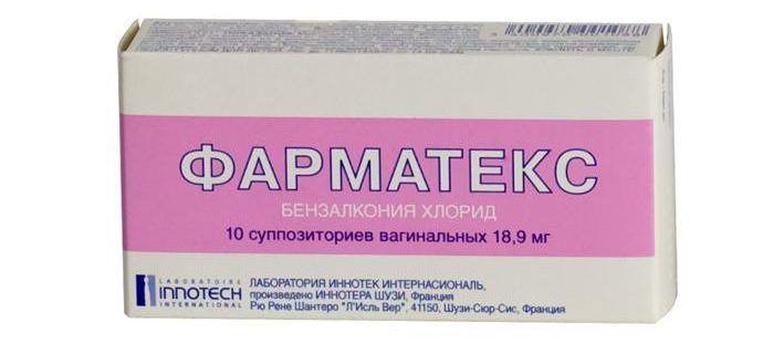 Фарматекс
