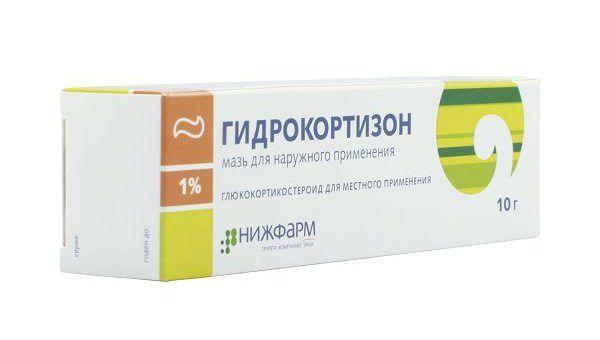 Гидрокортизон при заболеваниях дыхательной системы