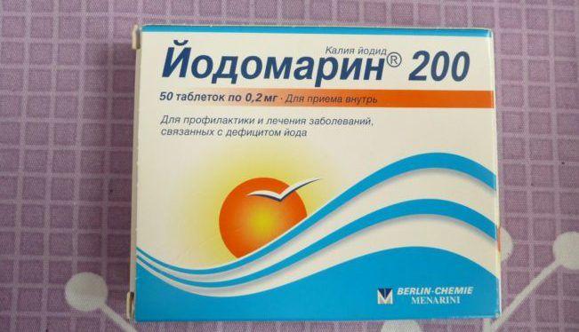 Йодомарина при сниженной функции щитовидки