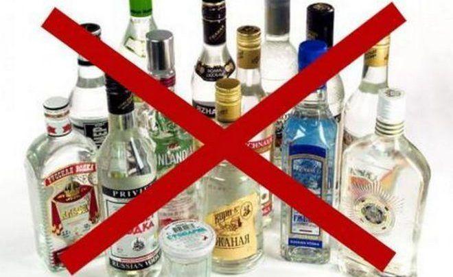 Нельзя выпивать алкоголь до сдачи анализа
