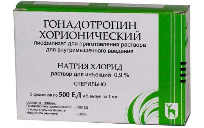 Препараты ХГЧ