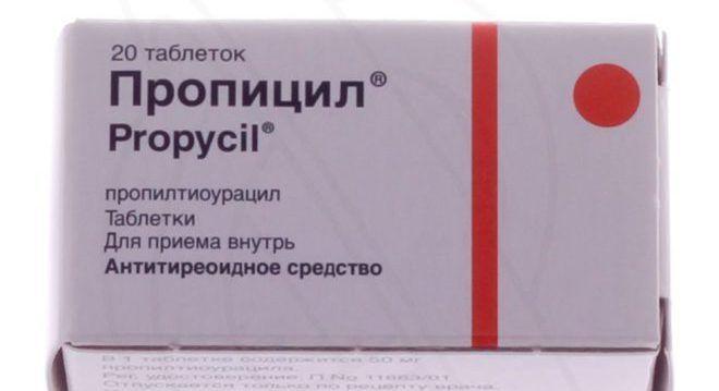 Пропилтиоурацил