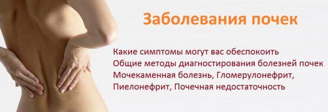 препараты гормоны при климаксе