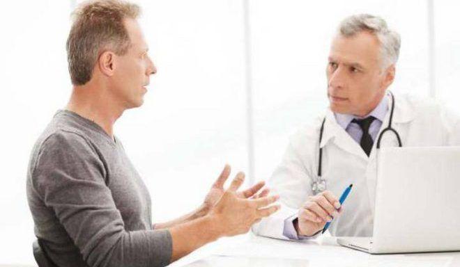 Уровень пролактина у мужчин