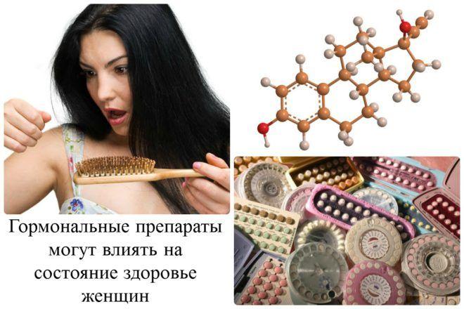 Влияние гормонов на здоровье женщины