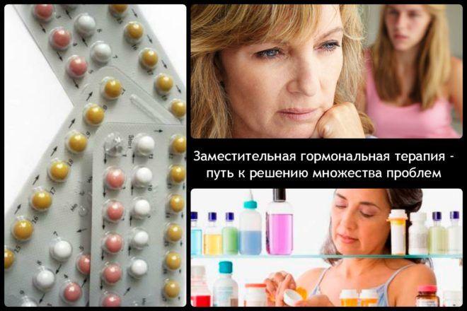Врачи назначают гормональную терапию