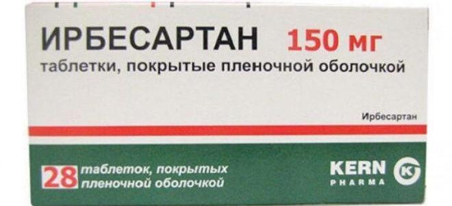 Ирбесартан