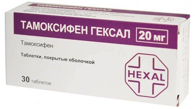 Препарат Тамоксифен