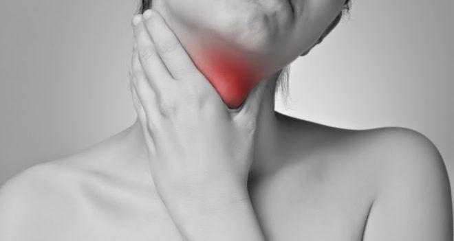 Тиреотоксическая аденома щитовидной железы