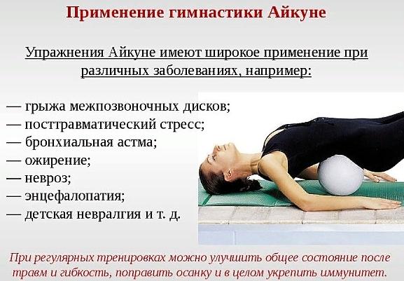 Тибетская гимнастика положительные эффекты